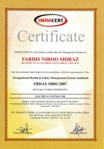 18001:2007 - سیستم مدیریت ایمنی و بهداشت شغلی